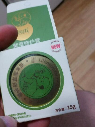 润本(RUNBEN)植物香薰防蚊盒20g 婴儿童宝宝户外驱蚊盒 晒单图