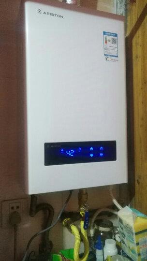 阿里斯顿(ARISTON) 13升 智能宽频恒温 燃气热水器(天然气)JSQ26-Li9 晒单图