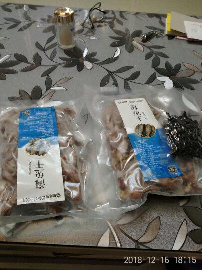 哈皮猴 野生小海兔干小鱿鱼干500g 不带籽乌贼干鱿鱼仔海鲜干货非即食 晒单图