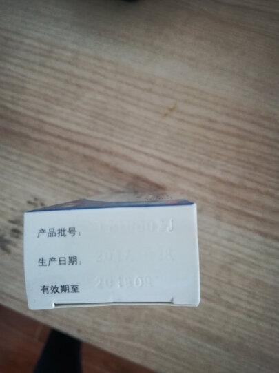 999(三九南昌)盐酸特比萘芬乳膏1% 15g 手足癣股癣花斑癣治脚气 晒单图