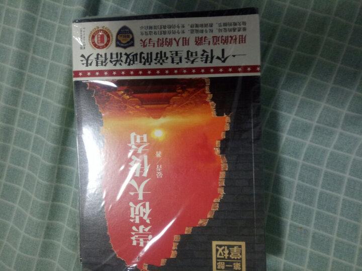 崇祯大传奇(套装全3册,作家榜重磅推荐) 晒单图
