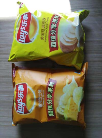 乐事(Lay's)薯片 零食 休闲食品 香浓芝士味 145g 百事食品 晒单图