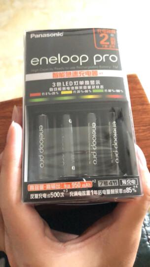 爱乐普(eneloop)充电电池7号七号4节高容量套装适用遥控器玩具KJ55HCC04C含55快速充电器 晒单图