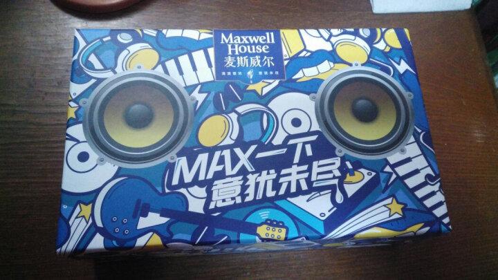 麦斯威尔 速溶咖啡音乐礼盒套装(内含蓝牙音箱 24包6种风味)496g/盒 晒单图
