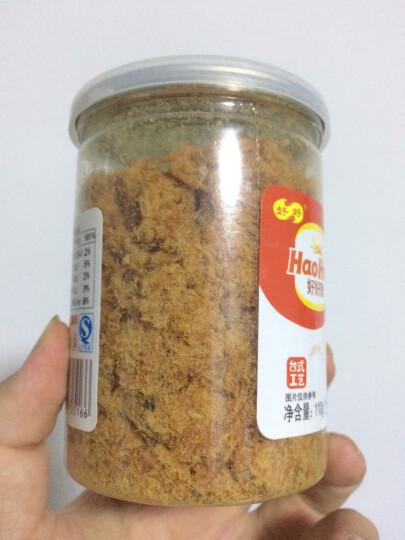 好好 肉松儿童海苔肉松组合 厦门特产寿司配料猪肉酥肉粉松海洋鱼松140克*2罐 鱼松+樱花虾 110克x4罐 晒单图