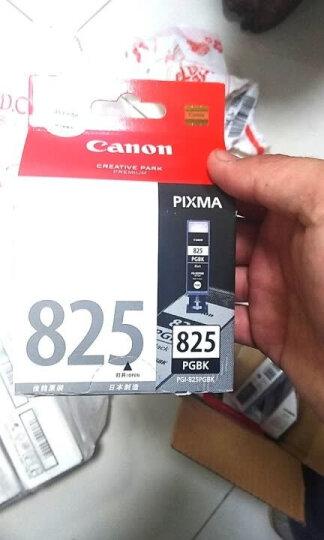 佳能(Canon)PGI-825 BK 黑色墨盒(适用MX898、MG6280、iP4980、iX6580) 晒单图