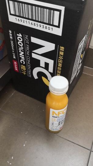农夫山泉 果汁100%NFC纯橙汁/苹果香蕉汁/芒果汁3口  味300ml*6/24瓶装整箱 300ml24瓶橙汁/芒果汁/苹果香蕉汁2口味混合 晒单图