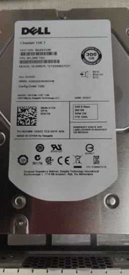 戴尔(DELL)服务器硬盘SAS 146G/300G/450G/600G/900G/1T/2T 300GB 15K SAS 2.5小盘 晒单图