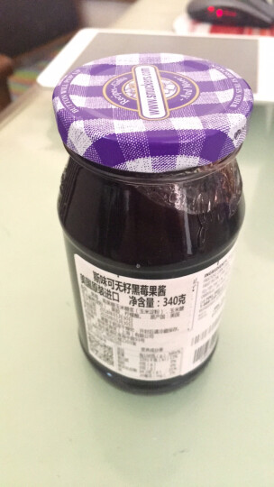 美国进口 斯味可 无籽黑莓果酱340g 晒单图