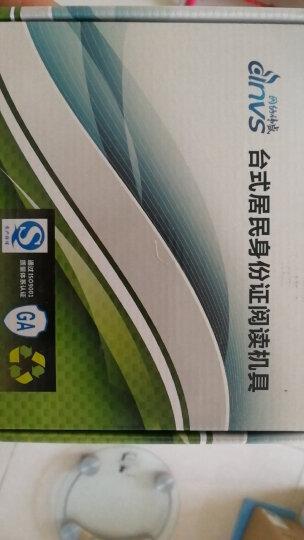 因纳伟盛INVS100(USB)联机型二代三代身份证阅读器读卡器/疫情防控/实名制购药系统登记/访客出入信息采集 晒单图