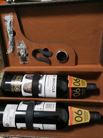 京东海外直采 西班牙奇迹干红葡萄酒/红酒 750ml*2 棕色双支精品皮盒装 原瓶进口 晒单图
