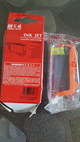 天威(PrintRite)CLI-826 青色 适用佳能canon ix6580 IP4980 MX898 MG6280等打印机墨盒 晒单图