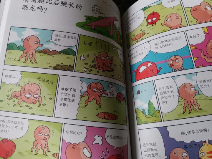 我的第一本科学漫画书 儿童百问百答第2辑(套装6-10册) 晒单图