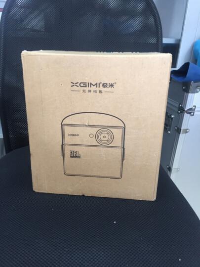极米(XGIMI)CC 便携投影仪 投影机家用(高清宽屏 JBL音响 自动对焦 手机/微型投影) 晒单图