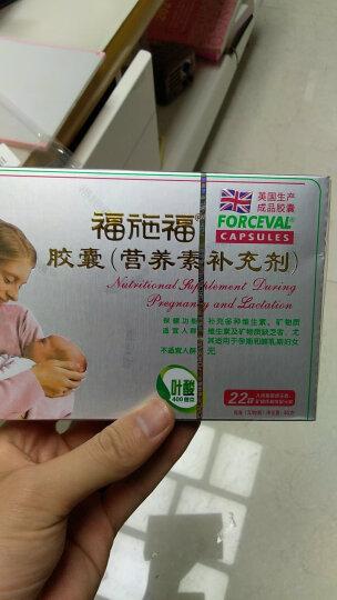 福施福叶酸孕妇专用 英国进口孕前孕中孕后男女备孕 孕期补铁补充多种复合维生素矿物质 叶酸片胶囊营养品 1盒/月 晒单图