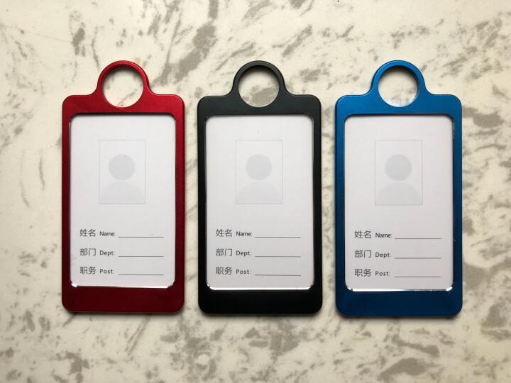 聚物酷 金属工作牌工作证卡套 多功能手机挂绳铝合金挂牌员工牌胸牌证件卡套定制 A58黑牌 晒单图