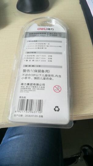 得力(deli)5623  环保PP材质档案盒A4(蓝) 50mm 单只装 晒单图