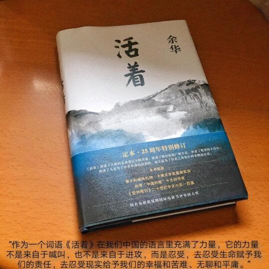 中国近代史(套装上下册) 晒单图