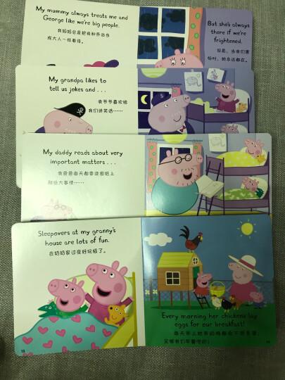 小猪佩奇 Peppa Pig 绘本故事书拼图立体双语睡前故事书(一辑+二辑) 抱枕毛绒玩具套装 小猪佩奇图画故事书籍20册+趣味贴纸游戏书8册 晒单图