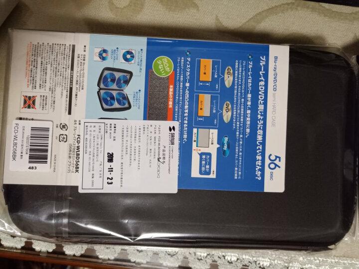 山业 日本SANWA 56片蓝光光碟收纳盒 CD/DVD收纳包 光盘包 碟片包 WLBD56 黑色 晒单图