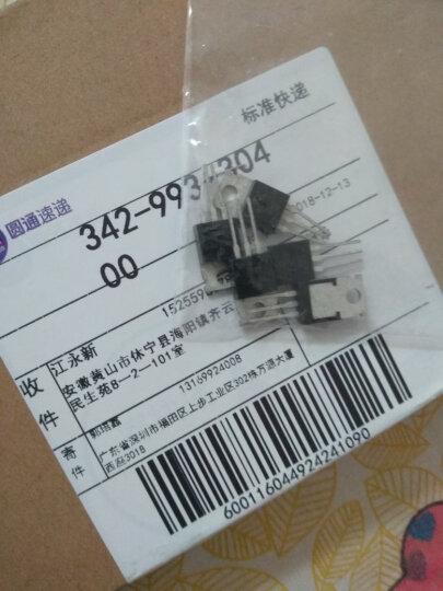 TaoTimeClub 双向可控硅 BT139-800E BT139 16A/800V  晒单图