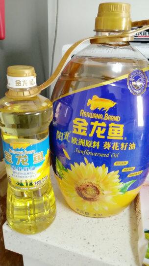 金龙鱼 食用油 原料欧洲进口 物理压榨 阳光葵花籽油4L(赠品随机捆绑) 晒单图