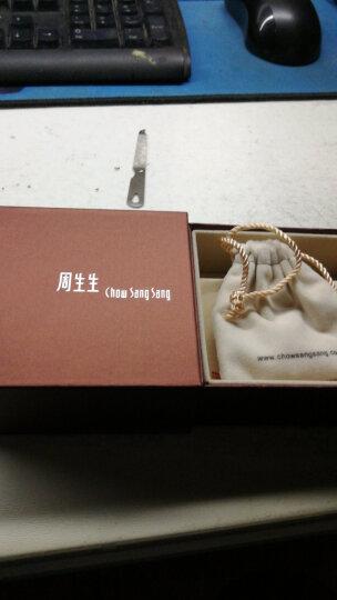 周生生 CHOW SANG SANG 黄金(足金)爱情密语羽毛吊坠 86820P 2.3克 晒单图