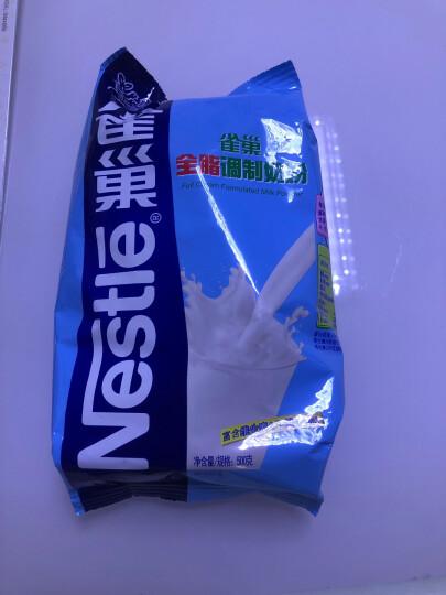 雀巢(Nestle) 雀巢全脂奶粉500g烘焙奶粉 做牛轧糖雪花酥饼干面包蛋糕原材料 晒单图