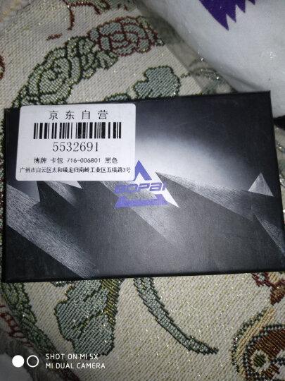 博牌bopai卡包头层牛皮证夹包磁搭扣名片夹黑色防消磁 716-004741 晒单图