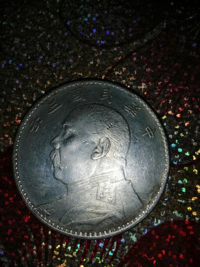 风迅收藏钱币白铜银元袁大头古玩仿古铜钱中华民国三年 晒单图