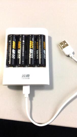 双鹿 U411 智能USB充电器套装附8节5号充电电池适用于话筒相机玩具 晒单图