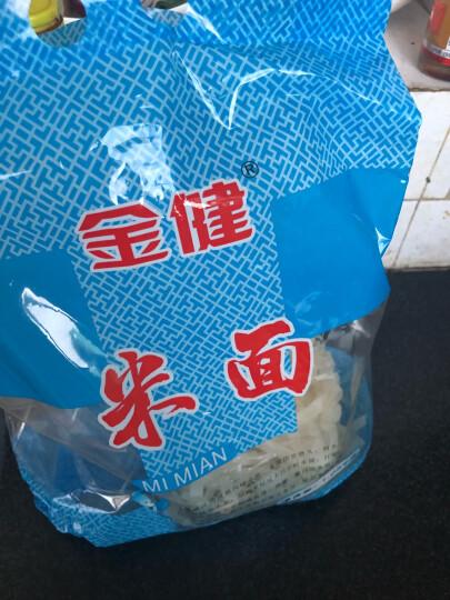 【常德馆】金健 米面河粉正宗湖南常德特产宽米粉扁粉汤粉1050g 晒单图
