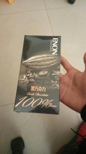 【2件5折】怡浓 纯可可脂100%可可黑巧克力无糖纯苦巧克力万圣节糖果礼物送女友60g(无蔗糖) 晒单图