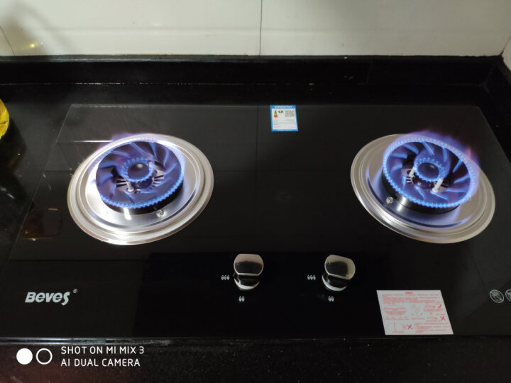 Beves4.5KW燃气灶嵌入式煤气灶台嵌两用大火力双灶炉具天然气灶保洁炉BZ01 5重加厚钢化面板-升级款 天然气 晒单图