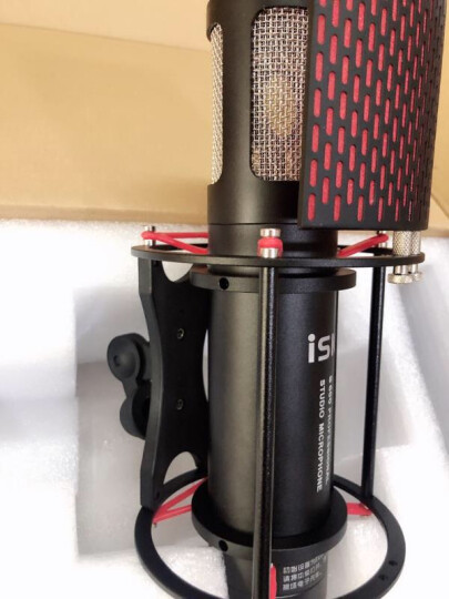 isk ISKS600电容麦克风话筒主播唱歌喊麦电脑台式机手机直播通用全民k歌直播声卡设备套装全套 isk s600麦克风+艾肯4NANO声卡套装 晒单图