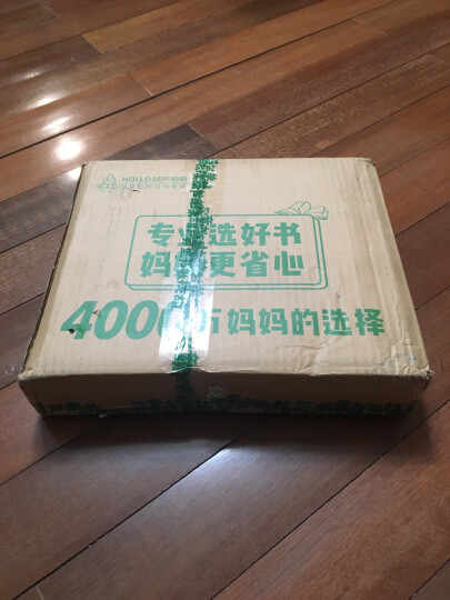 【支持正版】西游记3d立体书 中国国学名著立体珍藏版 宝宝儿童立体书翻翻书 晒单图