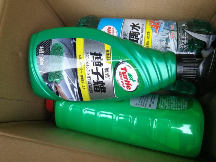 龟牌(Turtle Wax)掸子蜡速递 汽车用品蜡保护上光蜡 新车蜡打蜡 除尘掸子G-2054 500ml 晒单图