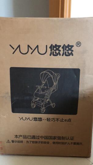 YUYU悠悠婴儿推车超轻便伞车可坐可平躺婴儿车避震便携儿童手推车 升级版light(莱特)-灰色 晒单图