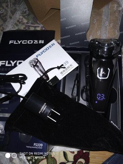 飞科(FLYCO)智能电动剃须刀全身水洗刮胡刀FS339 晒单图