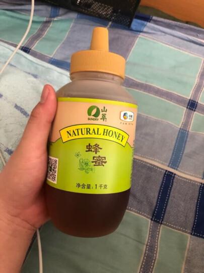 中粮 山萃 蜂蜜?1000g(瓶装) 晒单图