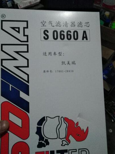 索菲玛(SOFIMA)空气滤芯/空气滤清器/空滤 S0660A 凯美瑞2.0/2.4/2.5 晒单图