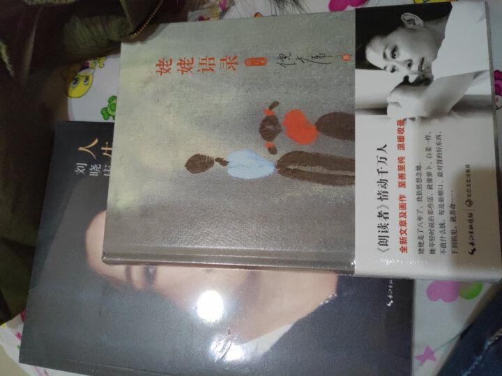 刘晓庆:人生不怕从头再来 晒单图