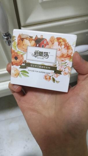 爱蕙妍 保加利亚玫瑰精油手工香皂 玫瑰色 晒单图