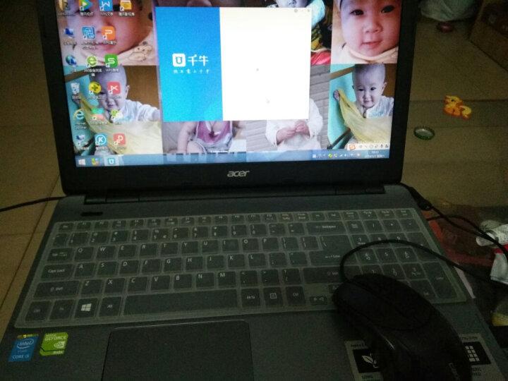 电脑维修 笔记本主板维修 不开机 进水 北京电脑上门维修 笔记本电脑维修服务 芯片级维修 换南桥,北桥,显卡 快递寄修 晒单图
