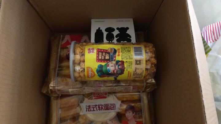 麦吉士玉米爆米花膨化休闲零食焦糖味150g/罐 晒单图