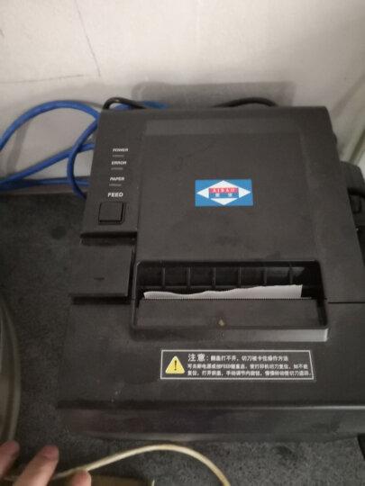 爱宝(Aibao)A-8007 厨房热敏小票打印机(黑色)票据打印80mm宽度 USB+串口+网口 晒单图