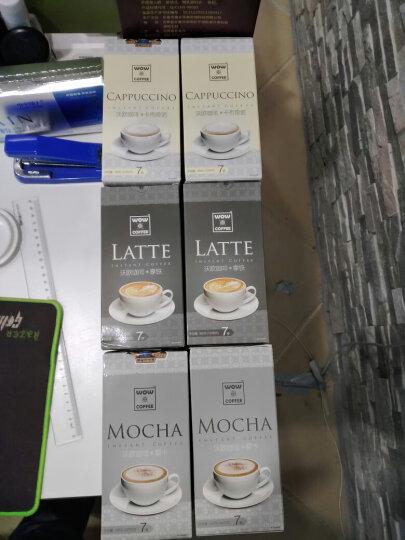 沃欧咖啡(wow coffee)经典拿铁即溶咖啡105g(15g*7条) 速溶系列 神秘系促销装 晒单图