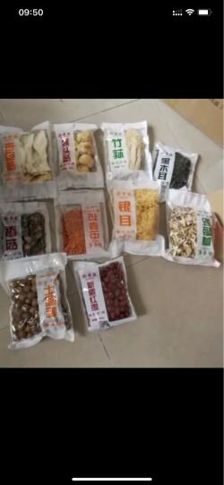 购食惠 干货礼盒 10袋装1510g(食用菌菇 干货 礼包 山珍 干菌 年货 礼盒) 晒单图