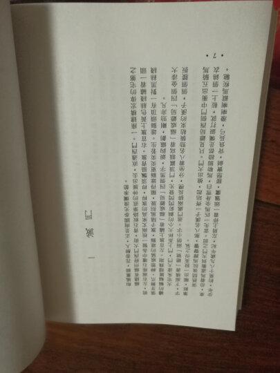 [香港原版武侠]笑傲江湖(全四冊) 金庸/繁体正版/明河社出版 晒单图