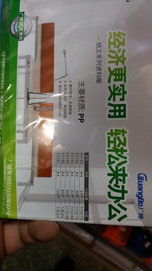 广博(GuangBo)12只装高质感A4文件夹板(长押夹+插页)办公用品WJ6603 晒单图